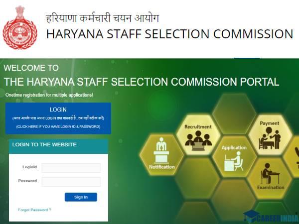 HSSC Patwari Recruitment 2021: हरियाणा पटवारी भर्ती के लिए 8 मार्च से आवेदन शुरू, सैलरी 63 हजार