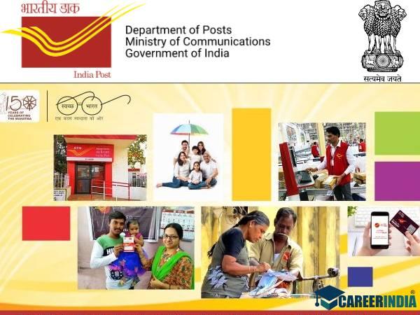 India Post GDS Recruitment 2021: छत्तीसगढ़ में 10वीं पास के लिए सरकारी नौकरी, GDS के लिए करें आवेदन