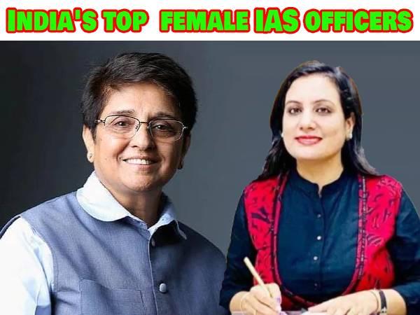 International Women's Day 2021: भारत की 10 सर्वश्रेष्ठ महिला आईएएस ऑफिसर, जिन्होंने बदल दिया पूरा सिस्टम