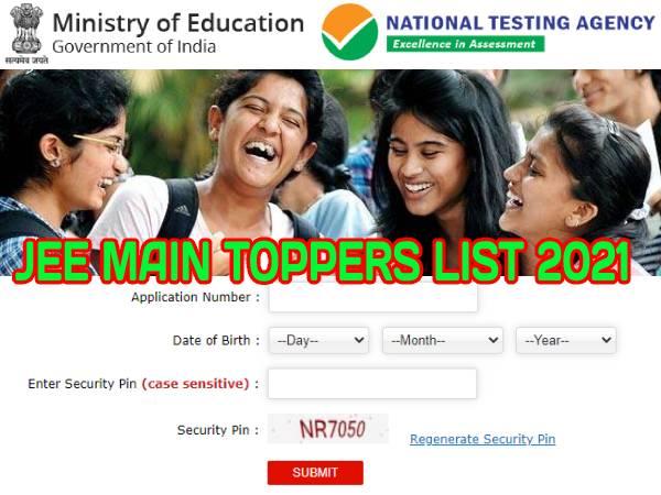 JEE Main Paper 2 Result 2021 State Wise Toppers List: जेईई टॉपर्स लिस्ट जारी, दो ने किया 100% स्कोर