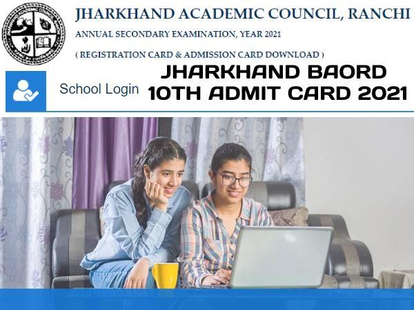 Jharkhand Board 10th Admit Card 2021 Download: झारखंड बोर्ड 10वीं एडमिट कार्ड 2021 डाउनलोड करें