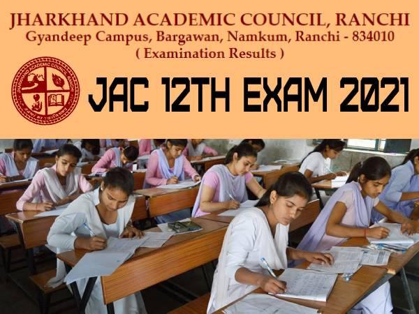 Jharkhand Board 12th Time Table 2021 PDF Download: झारखंड बोर्ड 12वीं टाइम टेबल 2021 पीडीएफ डाउनलोड करें