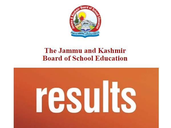 JKBOSE 11th Class Result 2020 Search By Name:  जेकेबीओएसई 11वीं रिजल्ट 2021 घोषित होगा इस दिन