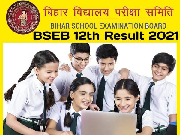 Bihar Board 12th Result 2021 Statics: बिहार बोर्ड 12वीं रिजल्ट 2021 के पूरे आंकड़े, देखें डिटेल