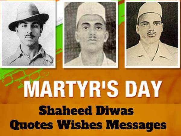 Martyrs' Day Quotes Messages Images 2021: शहीद दिवस पर कोट्स मैसेज संदेश से सजाएं व्हाट्सएप स्टेटस
