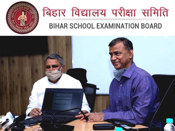 BSEB 10th Result 2021: बिहार बोर्ड ने फिर रचा इतिहास, 25 दिन में जारी किया मैट्रिक रिजल्ट
