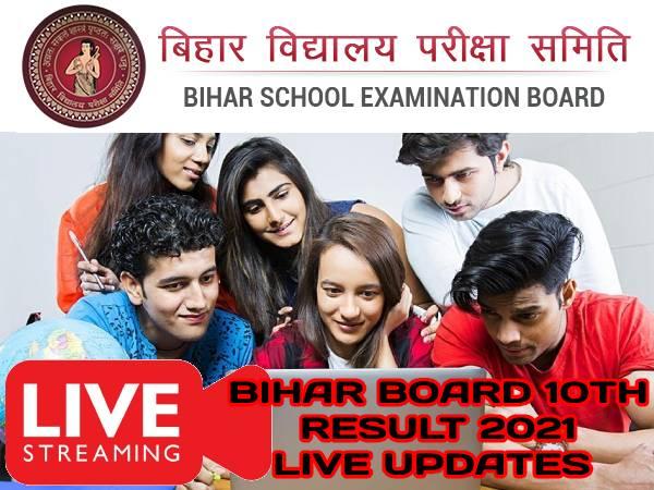 Bihar Board 10th Result 2021 Live Updates: बिहार बोर्ड 10वीं रिजल्ट 2021 घोषित, मोबाइल पर करें चेक