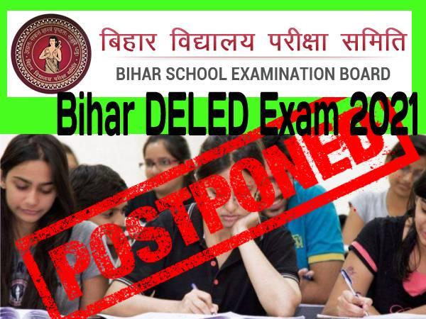 Bihar D.EL.ED Exam 2021 Postponed: बिहार डीएलएड परीक्षा 2021 स्थगित, बीएसईबी डीएलएड परीक्षा कब होगी