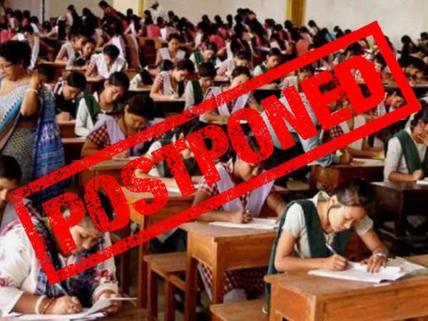 Board Exam 2021 Postponed Live Updates: बोर्ड परीक्षा 2021 किन-किन राज्यों में स्थगित, देखें पूरी लिस्ट