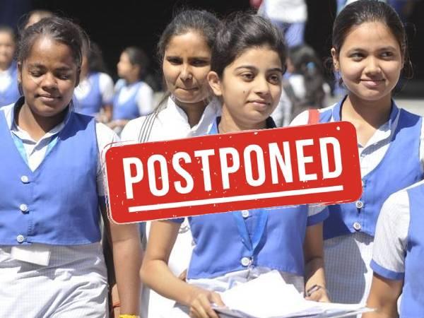 CBSE Board Exam 2021 Postponed News: सीबीएसई 10वीं परीक्षा रद्द, 12वीं परीक्षा स्थगित- पढ़ें ऑफिशियल नोटिस
