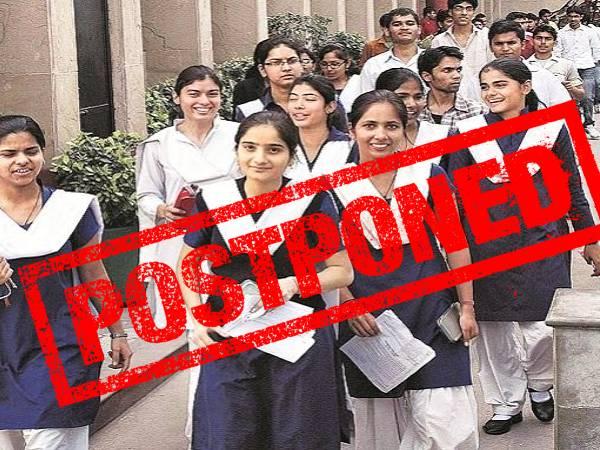 CISCE Board Exam 2021 News Updates: आईसीएसई परीक्षा 2021 रद्द, आईएससी परीक्षा 2021 स्थगित- जानिए नई तिथि