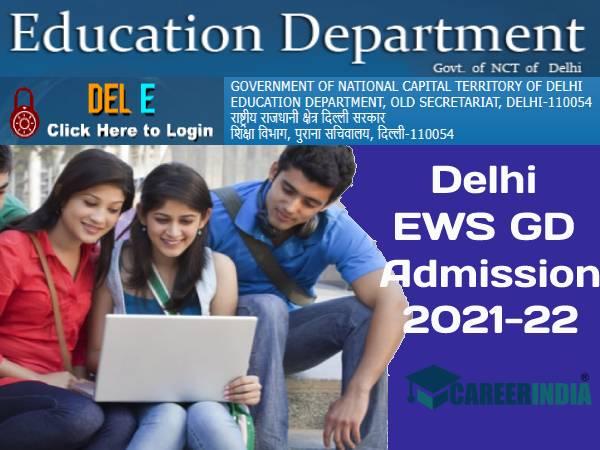 Delhi EWS DG Admission 2021-22 Registration Link: दिल्ली ईडब्ल्यूएस एडमिशन शुरू,आयु सीमा समेत पूरी डिटेल जानिए