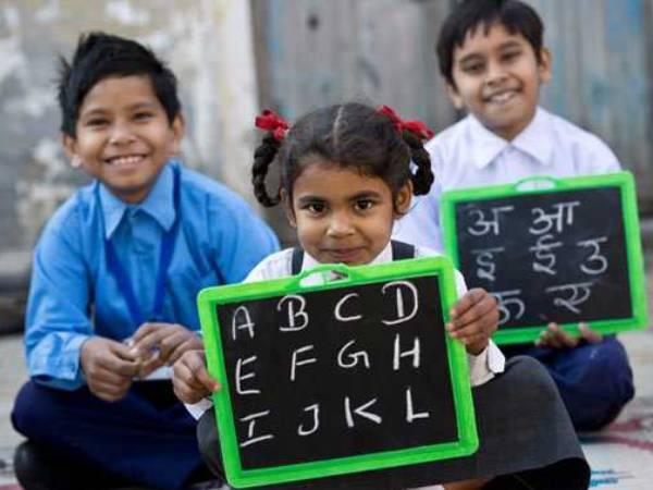 Delhi Nursery EWS DG Admission 2021: दिल्ली ईडब्ल्यूएस डीजी नर्सरी एडमिशन 2021 आवेदन तिथि 15 मई