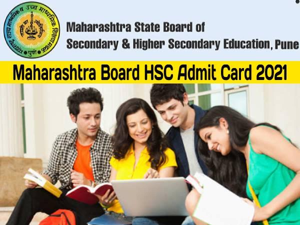 Maharashtra Board HSC Admit Card 2021 Download Link: महाराष्ट्र एचएससी एडमिट कार्ड 2021 डाउनलोड करें