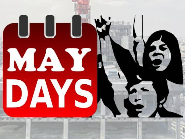 May 2021 Calendar: मई महीने में आने वाले महत्वपूर्ण दिनों की लिस्ट