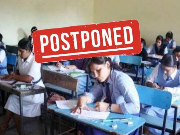 MP Board 10th 12th Exams 2021 Postponed: एमपी बोर्ड 10वीं 12वीं परीक्षा 2021 स्थगित, पढ़ें नोटिस