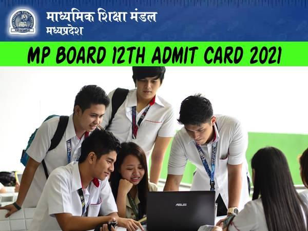 MPBSE 12th Admit Card 2021 Download Link: एमपी बोर्ड 12वीं एडमिट कार्ड 2021 डाउनलोड करें