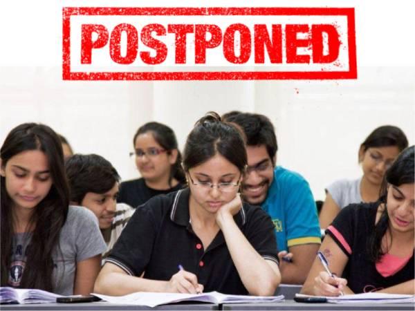 NEET PG 2021 Postponed: नीट पीजी 2021 परीक्षा स्थगित, नीट पीजी 2021 परीक्षा संशोधित तिथि जल्द होगी जारी