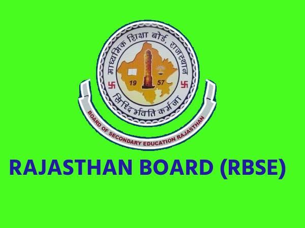 RBSE 8th Time Table 2021 Revised: राजस्थान बोर्ड 8वीं परीक्षा 2021 की तिथि समय में हुआ बदलाव, देखें नया अपडेट