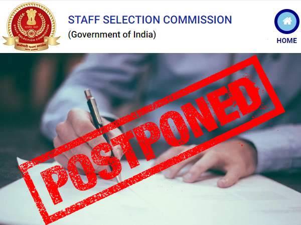 SSC Exams 2021 Postponed List: एसएससी CGL CHSL SI CAPF ASI समेत ये परीक्षाएं हुईं स्थगित,देखें लिस्ट