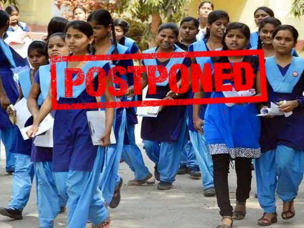 UP Board Exams 2021 Postponed News Updates: यूपी बोर्ड 10वीं 12वीं परीक्षा 2021 स्थगित, सभी स्कूल कॉलेज बंद