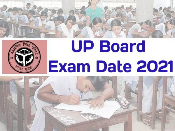 UP Board Exam Date 2021 Updates: यूपी बोर्ड 10वीं 12वीं परीक्षा 2021 का नया टाइम टेबल जारी, PDF डाउनलोड करें
