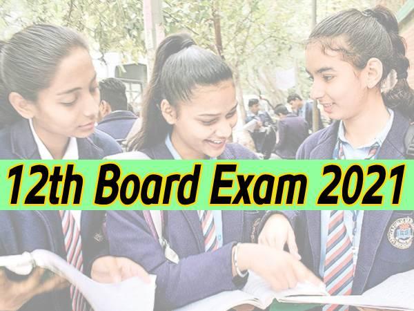 12th Board Exams 2021 State Wise Decision: 12वीं बोर्ड परीक्षा 2021 पर आपके राज्य का फैसला जानिए