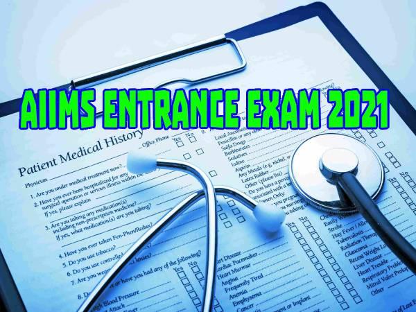 AIIMS Entrance Exam 2021 Postponed: एम्स बीएससी और एमएससी प्रवेश परीक्षा 2021 स्थगित, पढ़ें नोटिस