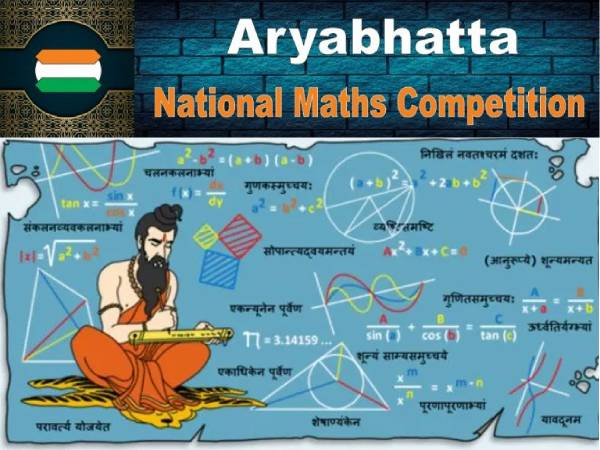 Aryabhatta National Maths Competition 2021: आर्यभट्ट राष्ट्रीय गणित प्रतियोगिता आवेदन शुरू, मिलेंगे 2 लाख नकद
