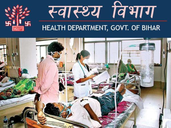 Bihar Health Department Recruitment 2021:बिहार जूनियर रेजिडेंट भर्ती 2021 के लिए 24 मई तक करें आवेदन
