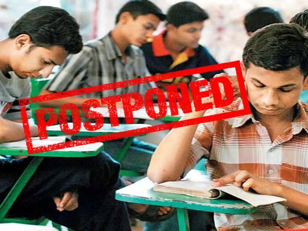 ICSI CS Exam 2021 Postponed: आईसीएसआई सीएस फाउंडेशन कार्यकारी व्यावसायिक परीक्षा 2021 स्थगित
