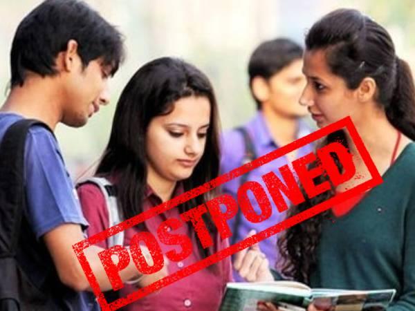 JEE Main 2021 Exam Postponed: जेईई मुख्य परीक्षा 2021 स्थगित, मई सत्र के लिए जल्द जारी होगी नई तिथि