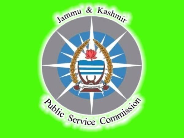 JKPSC Recruitment 2021: जम्मू कश्मीर में असिस्टेंट रजिस्ट्रार की नौकरी, 17 जून तक करें आवेदन