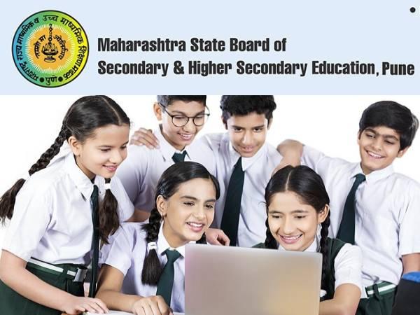 Maharashtra SSC Result 2021 Check Direct Link: महाराष्ट्र एसएससी रिजल्ट 2021 मूल्यांकन मानदंड जारी