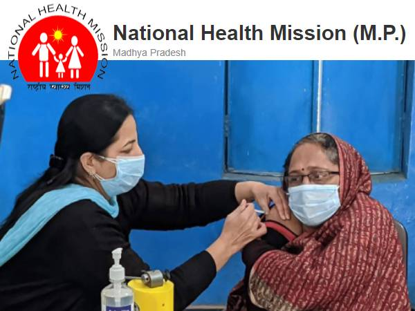 NHM MP Recruitment 2021: मध्य प्रदेश स्वास्थ्य अधिकारी भर्ती प्रक्रिया शुरू, आवेदन वेतन जानिए