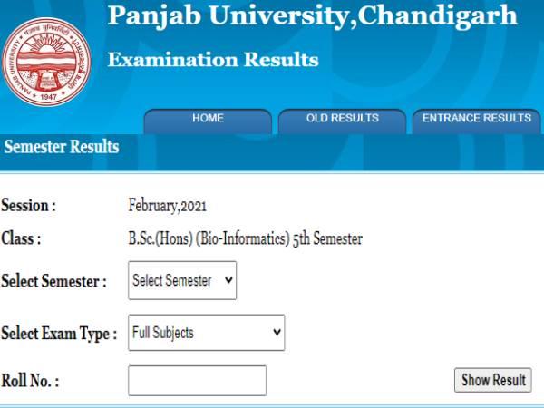Panjab University Result 2021 Check Direct Link: पंजाब विश्वविद्यालय यूजी पीजी रिजल्ट 2021 चेक करें