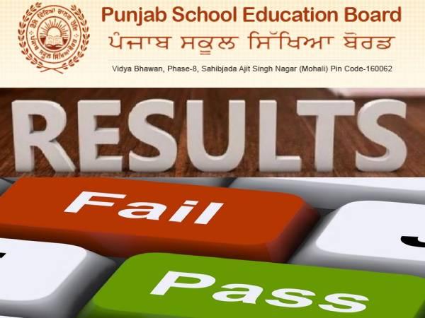 PSEB 5th Class Result 2021 Name Wise: पंजाब बोर्ड 5वीं रिजल्ट 2021 नाम अनुसार ऐसे चेक करें