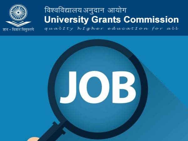 UGC Recruitment 2021 Apply Online: यूजीसी कंसलटेंट भर्ती 2021 के लिए 31 मई तक करें आवेदन