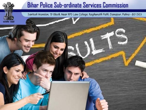Bihar Police Result 2021 Check Direct Link: बिहार पुलिस एसआई एएसजे रिजल्ट 2021 मेरिट कट ऑफ लिस्ट देखें
