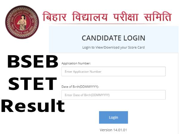 Bihar STET Result 2021 Score Card Download: बिहार एसटीईटी रिजल्ट 2021 मार्कशीट डाउनलोड करें