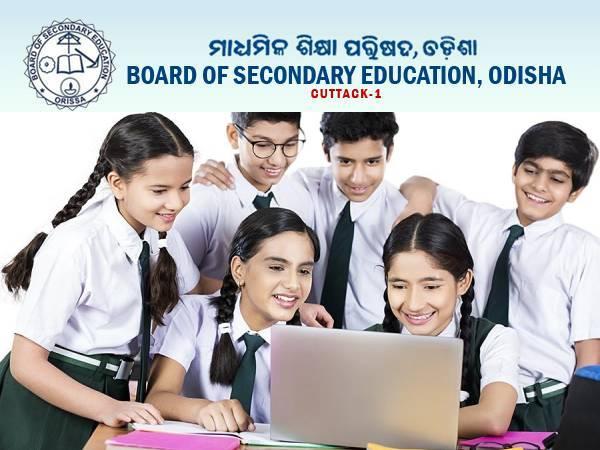 Odisha 10th Result 2021 Topper List: ओडिशा 10वीं रिजल्ट 2021 टॉपर लिस्ट, लड़कियों ने मारी बाजी