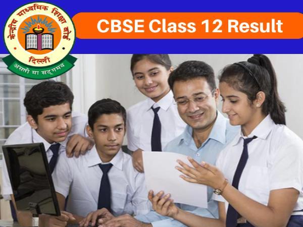 CBSE 12th Result 2021 Live Updates: सीबीएसई 12वीं रिजल्ट 2021 कब आएगा? जानिए पासिंग मानदंड प्रक्रिया