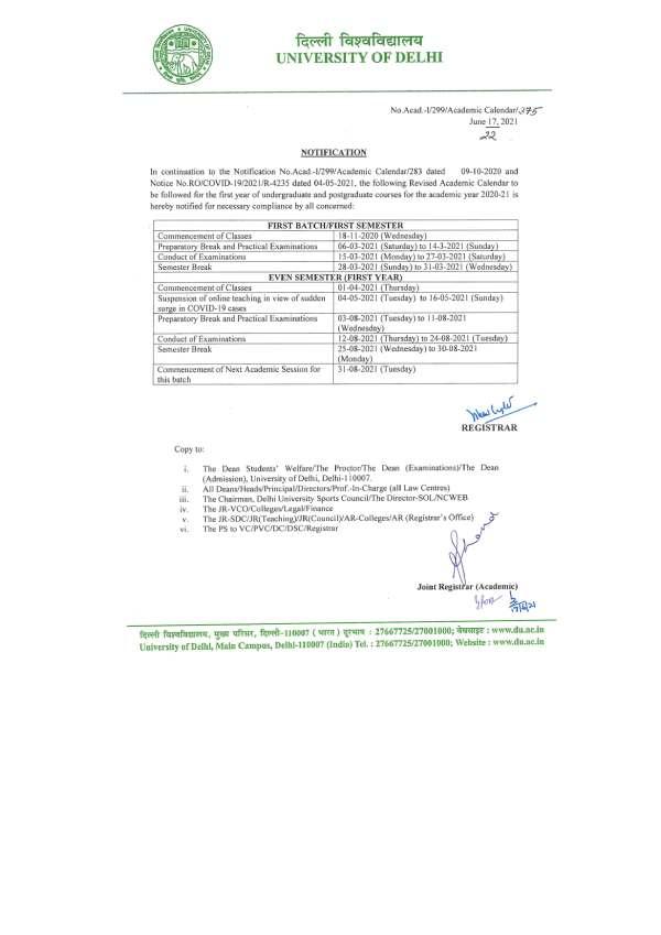 Delhi University Calendar 2021 PDF Download: दिल्ली विश्वविद्यालय संशोधित शैक्षणिक कैलेंडर 2021 जारी