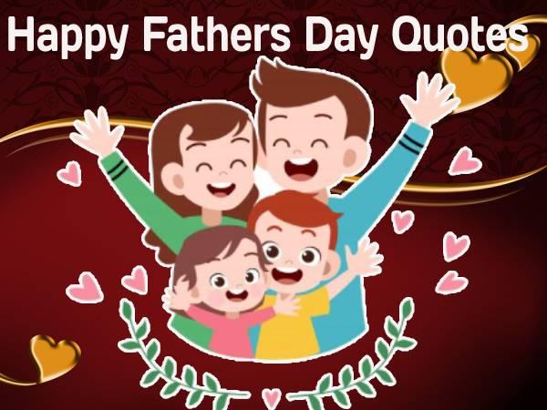 Happy Fathers Day Quotes In Hindi 2021: बेस्ट फादर्स डे कोट्स से पापा को दें पिता दिवस की हार्दिक शुभकामनाएं