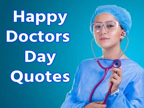 Happy Doctors Day Quotes In Hindi 2021: सबसे बेस्ट नेशनल डॉक्टर्स डे कोट्स मैसेज शायरी फोटो आदि