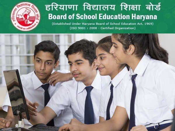 HBSE HOS 10th 12th Result 2021 Check Direct Link: हरियाणा ओपन स्कूल 10वीं 12वीं रिजल्ट 2021 मोबाइल पर चेक करें