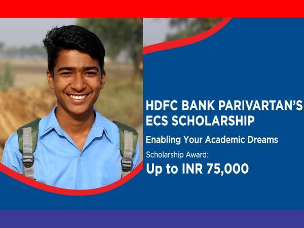HDFC Bank Scholarship 2021: गरीब बच्चों के लिए 75 हजार की परिवर्तन स्कॉलरशिप, 31 जुलाई तक करें आवेदन