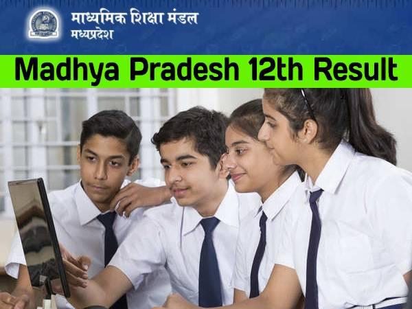 MP Board 12th Board Result 2021 Declared: एमपी बोर्ड 12वीं रिजल्ट 2021 मोबाइल पर आसानी से चेक करें