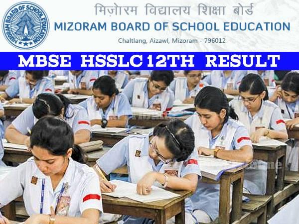 MBSE HSSLC Result 2021: मिजोरम बोर्ड 12वीं रिजल्ट 2021 18 जून को होगा जारी, WhatsApp पर करें चेक