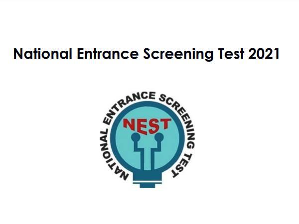 NEST Exam Date 2021: एनईएसटी 2021 परीक्षा की तिथियां जारी, 15 जुलाई तक करें आवेदन